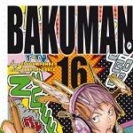Panini presenta: Bakuman Contest