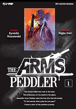 The arms peddler #1 (Nanatsuki, Night Owl)