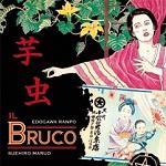 Il Bruco (Rampo, Maruo)