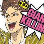 Giant Killing #1 (Tsunamoto, Tsujitomo)