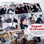 La cultura italiana e il fumetto: un appello da Saldapress