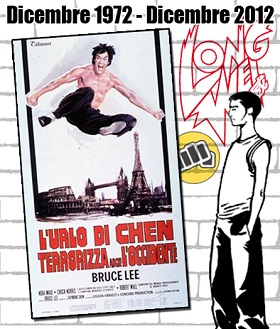 Long Wei - 龙威 Il fumetto rende omaggio a Bruce Lee