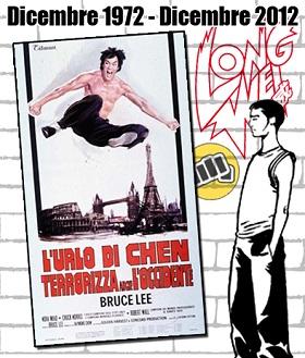 Long Wei - 龙威 Il fumetto rende omaggio a Bruce Lee_Notizie