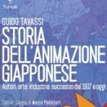 """28-12-2012 Presentazione del volume """"Storia dell'animazione giapponese"""""""