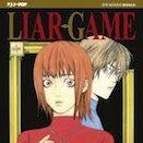 Liar Game #1 (Kaitani)
