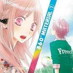 Sfoglia online 360° Material, il nuovo manga targato Star Comics