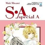Star Comics Presenta: S-A SPECIAL A di Maki Kinami sfoglia on-line