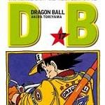 Sfoglia on-line del numero 17 di Dragon Ball Evergreen Edition