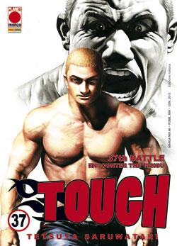 Tough #37 – Encounter the Tengu (Saruwata)