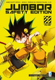 Nuove uscite Star Comics: Oresama Teacher e Jumbor Safety Edition
