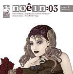 Le nuove pubblicazioni Cyrano Comics a Mantova Comics and Games 2013
