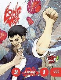 Long Wei - 龙威: tutte le novità di marzo!