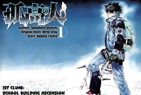The Climber: il suono della montagna in un manga d'autore