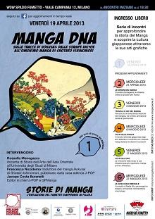 """19 Aprile, primo evento del Manga Festival di Milano: """"Manga DNA"""""""