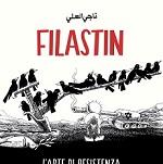 Filastin: l'arte di resistenza del vignettista palestinese Naji al-Ali