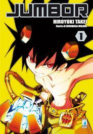 Disponibile lo sfoglia online del manga Jumbor edito dalla Star Comics