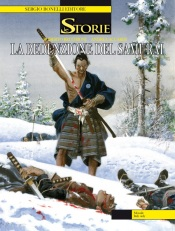 samurai_cover_Top Ten 2012
