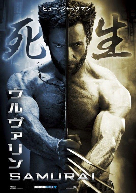 Nuovo poster internazionale per The Wolverine