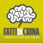 """Terza edizione della mostra fumetto """"Nero di Seppia"""" dell'associazione Fatti di China"""