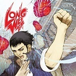 Long Wei – 龙威 dal 31 Maggio in tutte le edicole