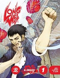 LongWei_12