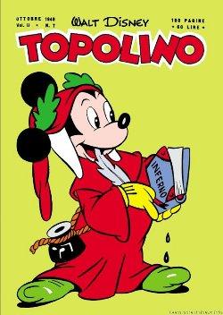 Topolino-7_Approfondimenti