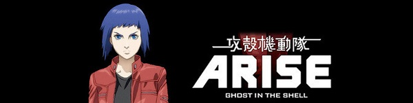 Dynit presenta: Ghost In The Shell Arise