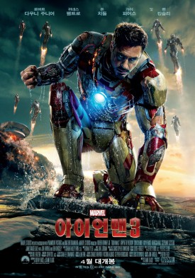 Iron Man 3: 175 milioni nel weekend