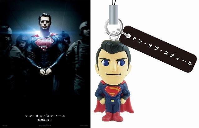 supermanjapan2