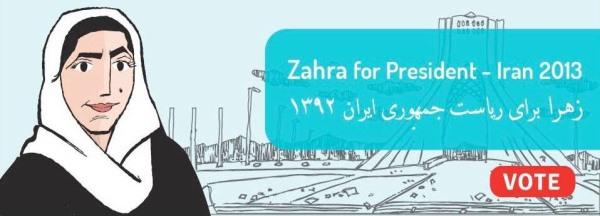 Zahra, un candidato a fumetti per le elezioni iraniane