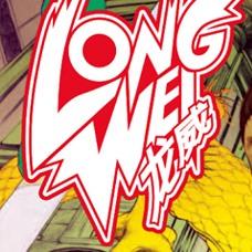 Long Wei: c'è un (super)eroe cinese a Milano