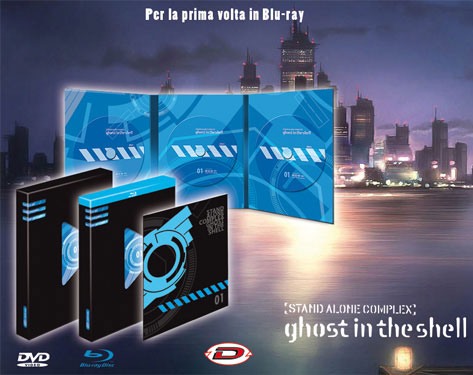 E' disponibile in DVD e Blue-Ray la serie Ghost in the Shell: Stand Alone Complex