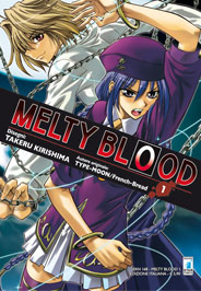 MeltyBlood1