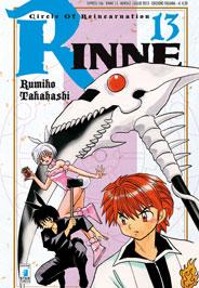Rinne13