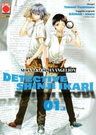 detective_shinji_ikari_1_cover_BreVisioni