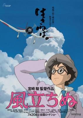 Disney distribuirà The Wind Rises di Miyazaki negli Stati Uniti