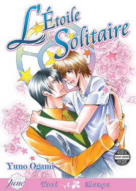L_Etoile_Solitaire_(manga)_Cover