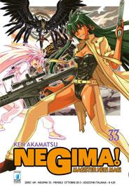 Negima33