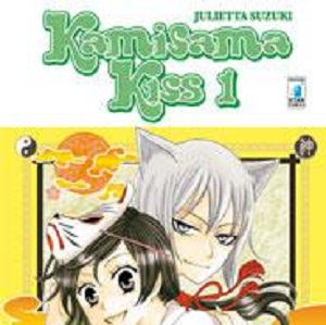 In anteprima assoluta sul sito Star Comics lo sfoglia on-line di KAMISAMA KISS #1