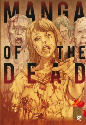 MANGA OF THE DEAD regular jacket