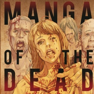 Manga of the dead (AAVV)