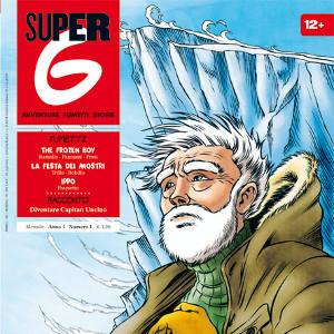 SuperG_1_thumb
