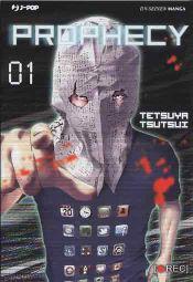 """""""Prophecy"""": il thriller a sfondo sociale di Tetsuya Tsutsui"""