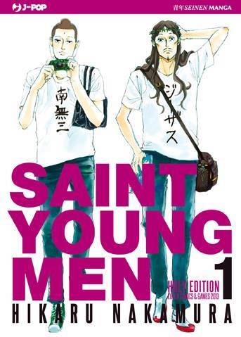 Saint young men di Hikaru Nakamura – Gesù e Buddha in versione Desperate Housewives