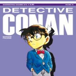 """Parte il nuovo concorso Star Comics """"Disegna il tuo Conan"""""""