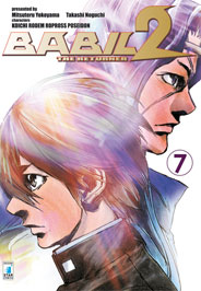 Le uscite Star Comics della settimana del 26 dicembre