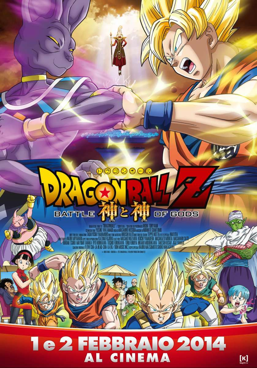 Dragon Ball Z: La battaglia degli Dei - Evento al cinema