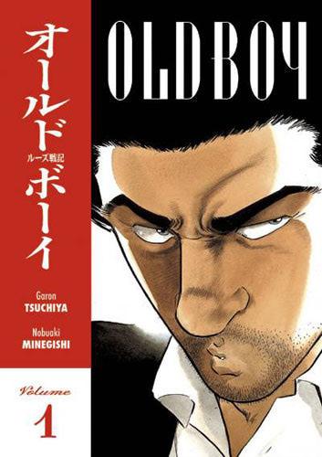 """In occasione del remake cinematografico di Spike Lee, J-Pop porta in italia il manga """"Old Boy"""""""