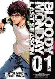 """E' disponibile lo sfoglia on-line del nuovo manga Star Comics: """"Bloody Monday - Last Season"""""""