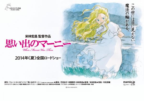 Studio Ghibli annuncia adattamento di When Marnie Was There